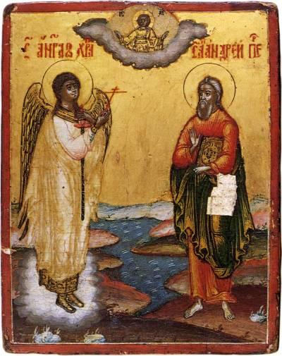 Ангел-хранитель и апостол Андрей Первозванный