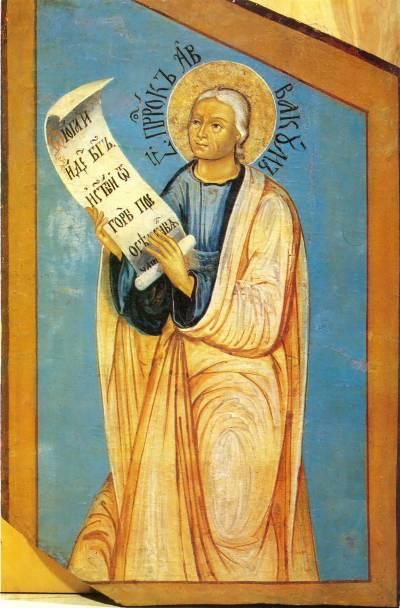 Пророк Аввакум