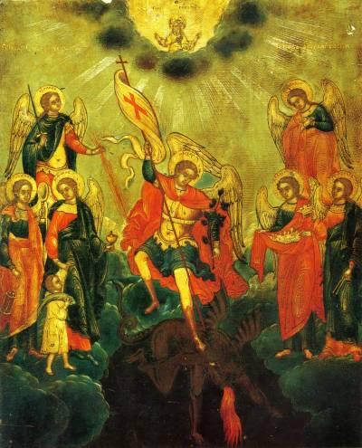 Образ святых семи чинов архангельских