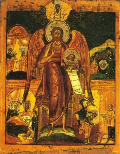 Иоанн Предтеча — Ангел пустыни, со сценами жития