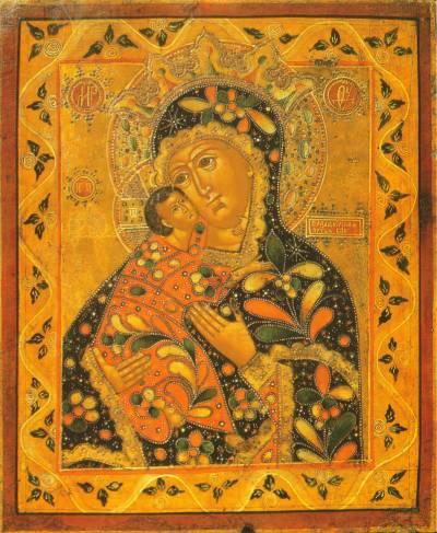The Virgin of Vladimir