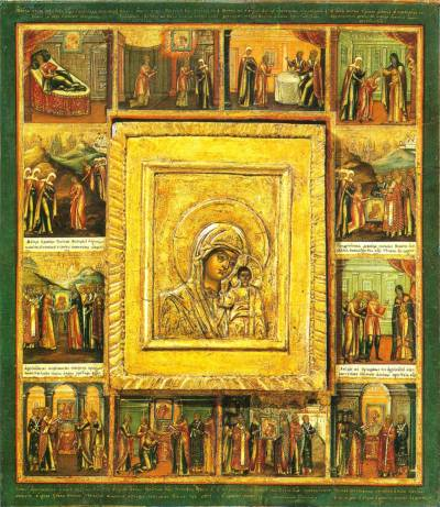 Богоматерь Казанская