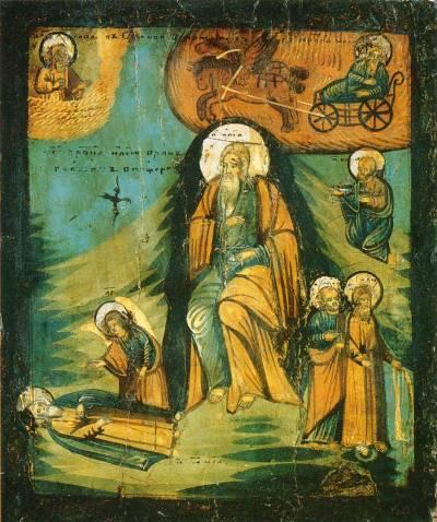 Огненное восхождение Ильи-пророка