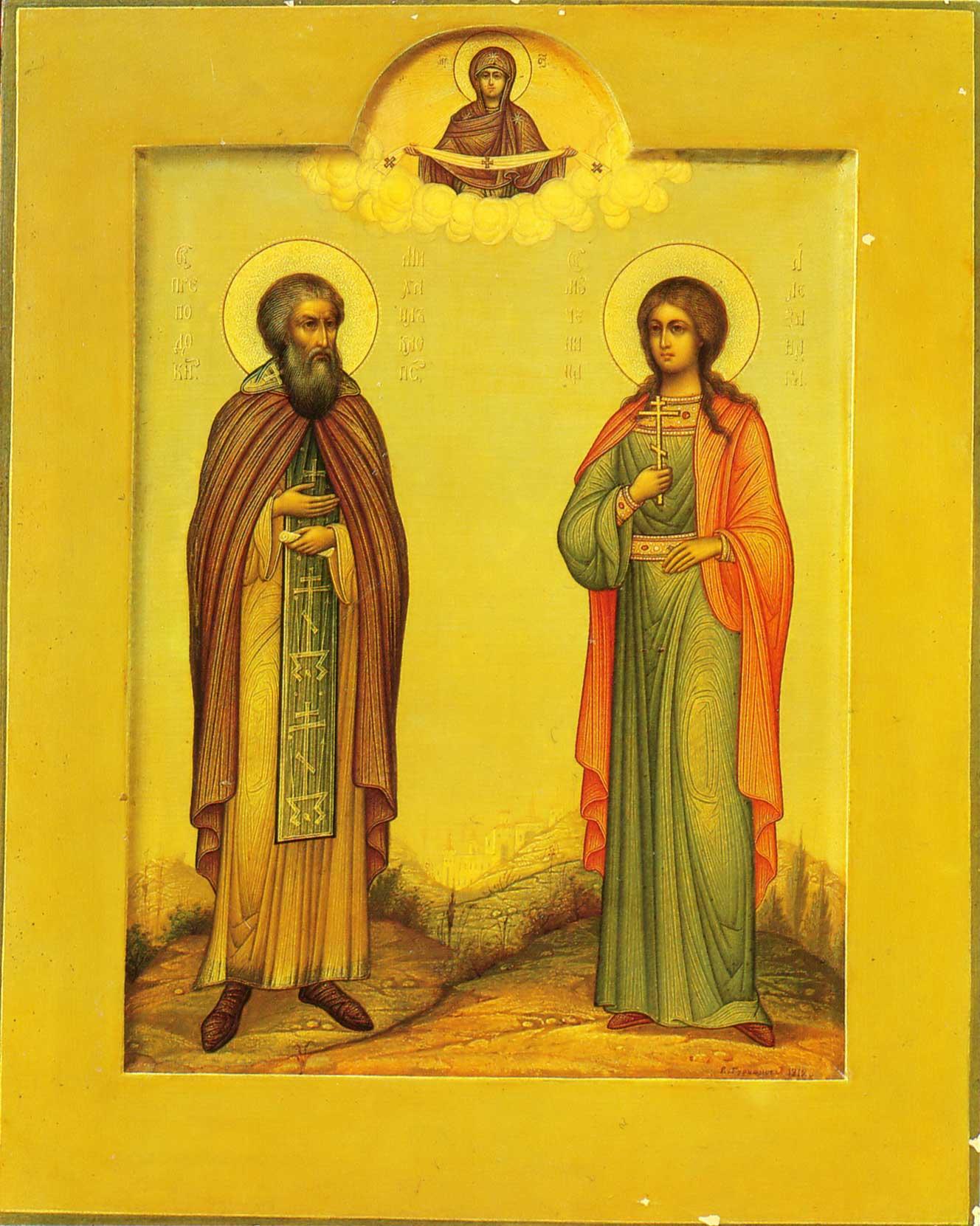 Преподобный Михаил Клопский и святая мученица Александра
