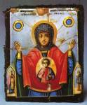 Богоматерь Абалацкая Знамение