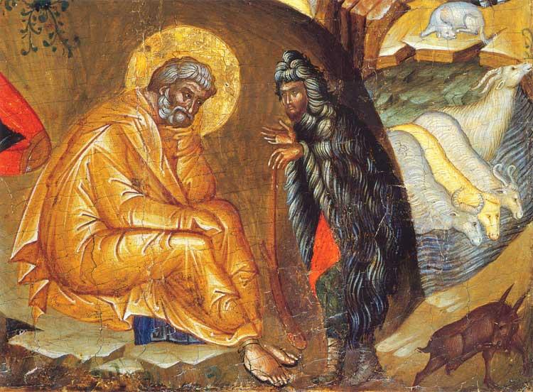 Иосиф и старец-пастух