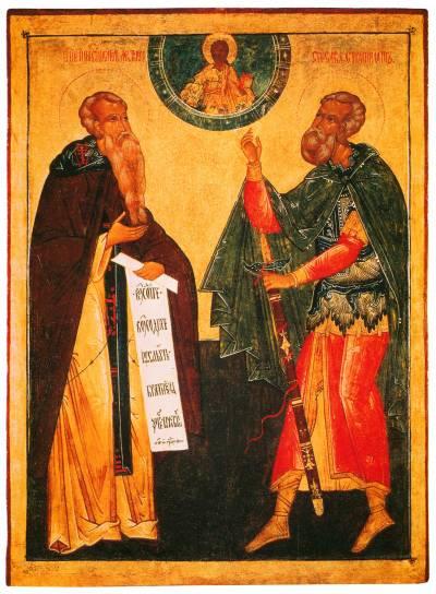 Иоанн Лествичник и Савва Стратилат, предстоящие Спасу