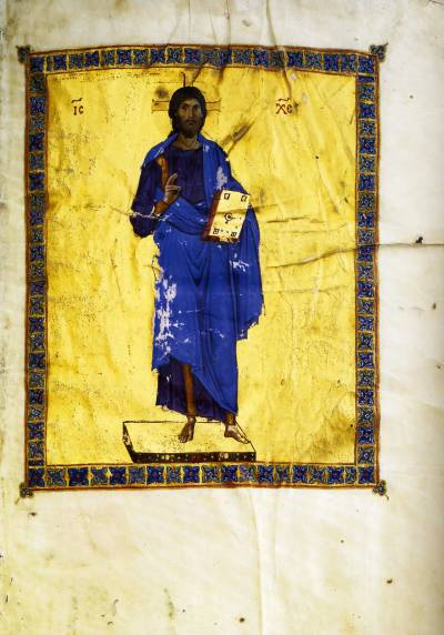Иисус Христос - Евангелие [cod.204], л. 1