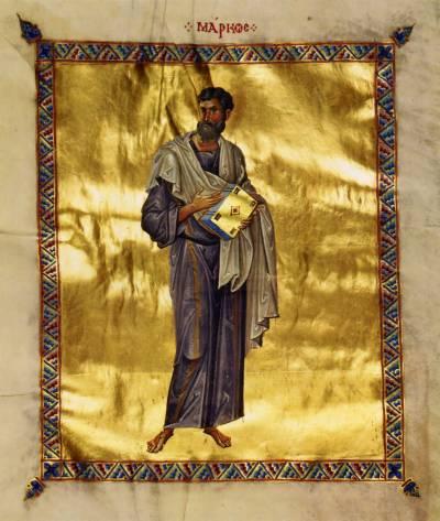 St Mark the Evangelist - Codex Theodosianus [cod.204], fol. 10