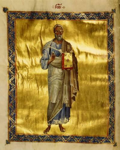 Евангелист Иоанн - Евангелие [cod.204], л. 14