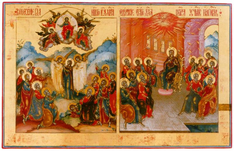 The Ascension. The Descent of the Holy Spirit
