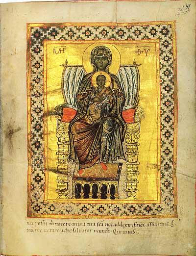 Богоматерь на престоле - Трирская Псалтирь (Псалтирь Экберта; Кодекс Гертруды) [cod.CXXXVI],