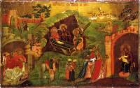 Рождество Христово с поклонением волхвов