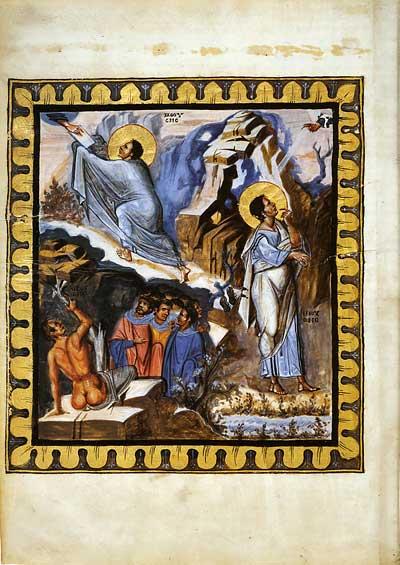 Моисей получает Скрижали Завета - Псалтирь [gr.139], л. 422 об.