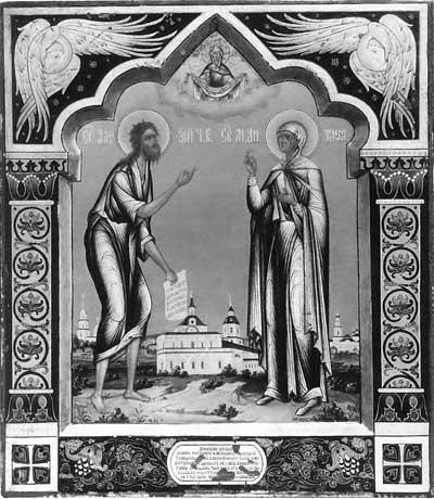 Св.Алексий, человек Божий и мц.Антонина