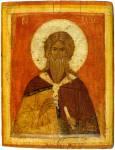 The Prophet Elijah