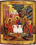 Троица Ветхозаветная с избранными святыми на полях
