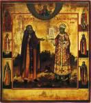 Григорий и Екатерина с избранными святыми на полях