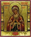 Богоматерь «Умягчение злых сердец» с избранными святыми на полях