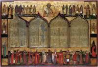 Спас «Благое молчание» с праздниками и избранными святыми