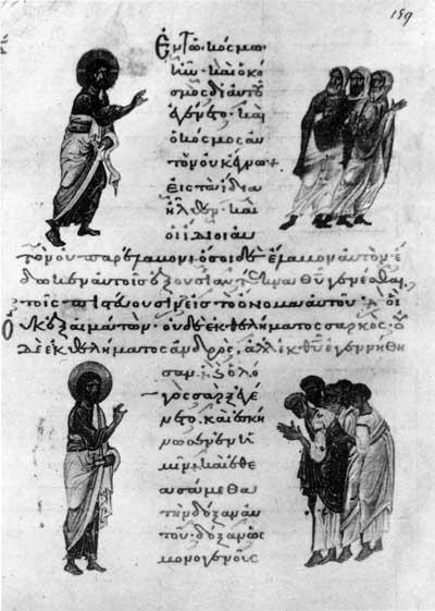 Христос обличает фарисеев. Проповедь Христа апостолам - Евангелие [gr.64], л. 159