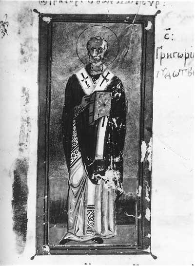 Григорий Чудотворец - Синаксарь Захарии Валашкертского [A648],