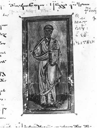 Евангелист Матфей - Синаксарь Захарии Валашкертского [A648], л. 14 об.
