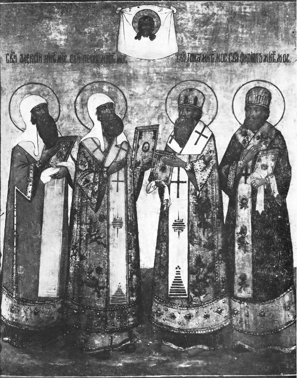 Митрополиты Петр, Алексей, Иона и Филипп — святители московские