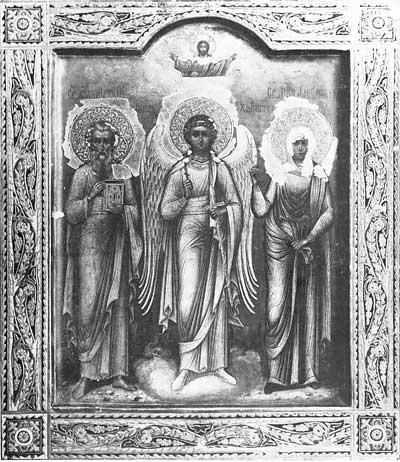 Апостол Матфей, Ангел-хранитель, мученица Александра
