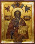 Андрей, архиепископ Критский