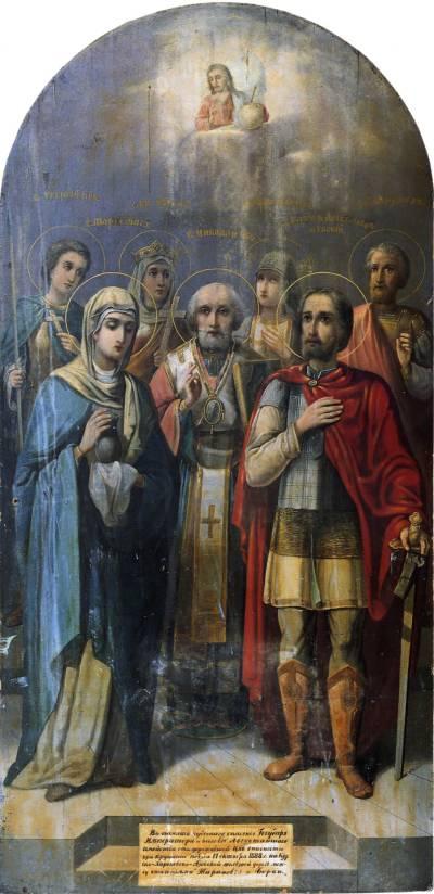 Собор святых, тезоименитых семье АлександраIII