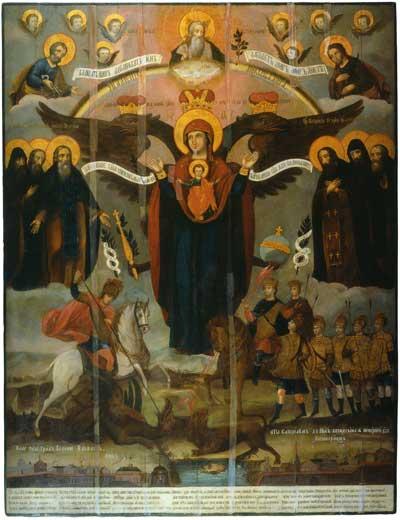 Богоматерь Азовская