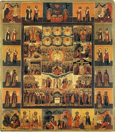 Суббота всех святых