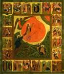 Feurige Himmelfahrt des Elias mit Vita