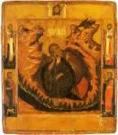 The Prophet Elijah in the Wilderness