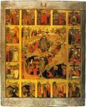 Воскресение со Страстями Господними