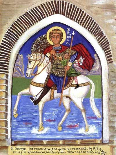 Чудо св.Георгия об избавлении отрока из плена