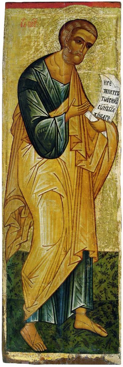 Apostel Petrus