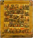 Воскресение — Сошествие во ад с праздниками и Страстями