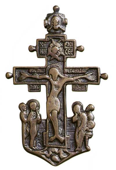гнутов кресты иконы складни книга: