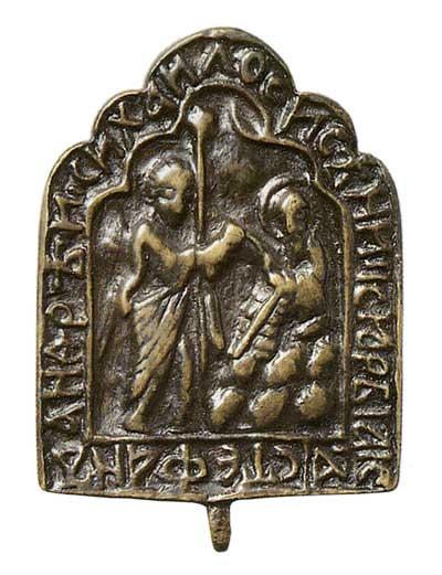 Архангел Сихаил перед святым Сисинием
