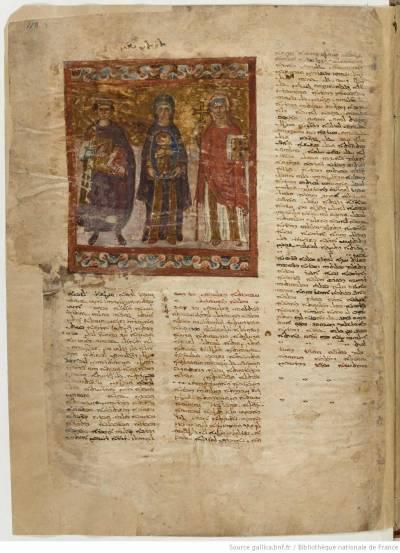 Царь Давид, Богоматерь с Младенцем и Аллегория Мудрости - Сирийская Библия [Syr.341], л. 118