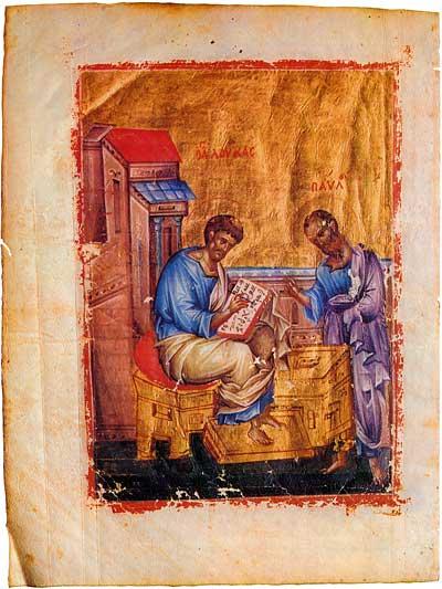 Евангелист Лука - Евангелие с Деяниями Апостолов [греч.101], л. 76 об.