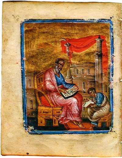 Евангелист Иоанн - Евангелие с Деяниями Апостолов [греч.101], л. 116 об.