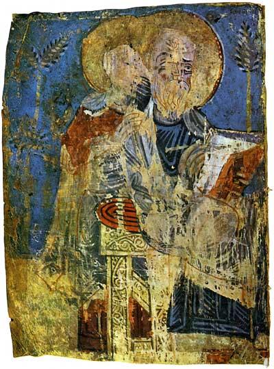 Евангелист Иоанн - Милятино Евангелие (Евангелие попа Домки) [F.п.I.7],