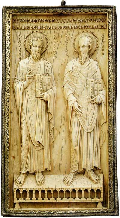Иоанн Богослов и апостол Павел