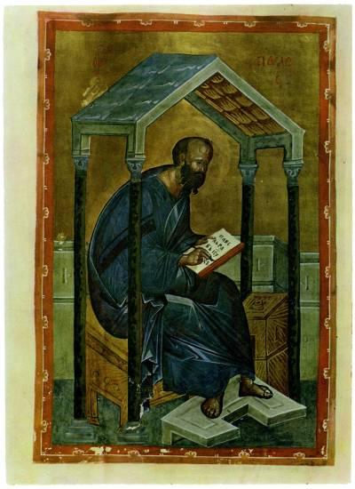 Апостол Павел - Апостол [ДР.гр.20], оборот ненум. листа между лл.97 и 98