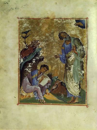 Евангелист Иоанн, диктующий Прохору - Евангелие [греч.41], л. 206 об.