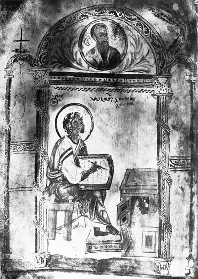 Евангелист Лука - Четвероевангелие [греч.98], л. 111 об.