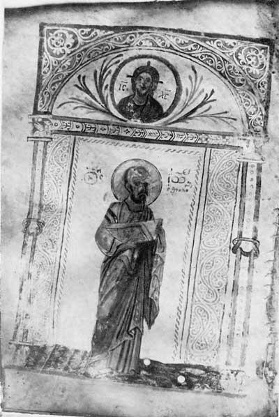 Evangelist Johann -  [греч.98],